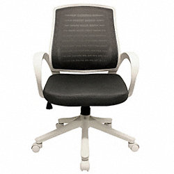 Office Chair, Gray